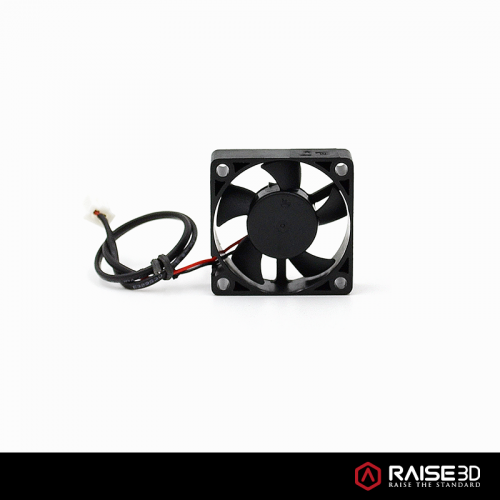 Extruder Side Cooling Fan
